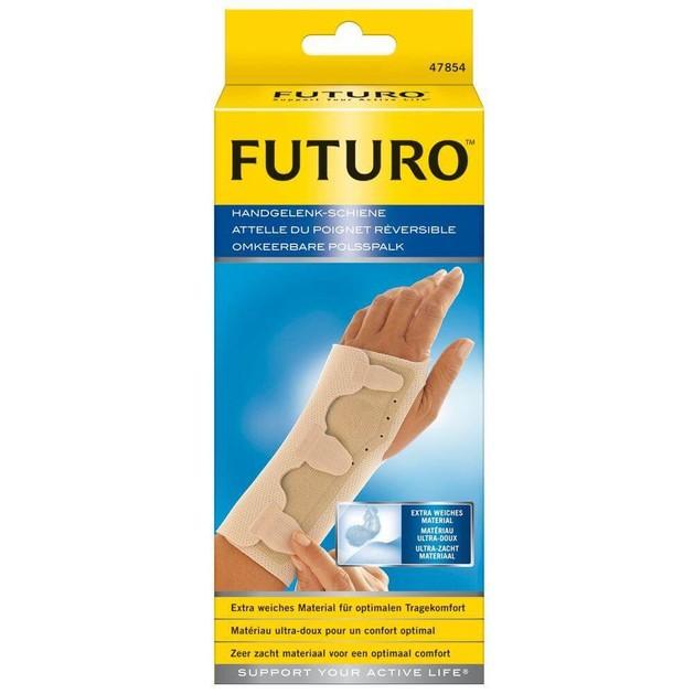 Futuro Περικάρπιος Νάρθηκας Για Δεξί & Αριστερό Χέρι