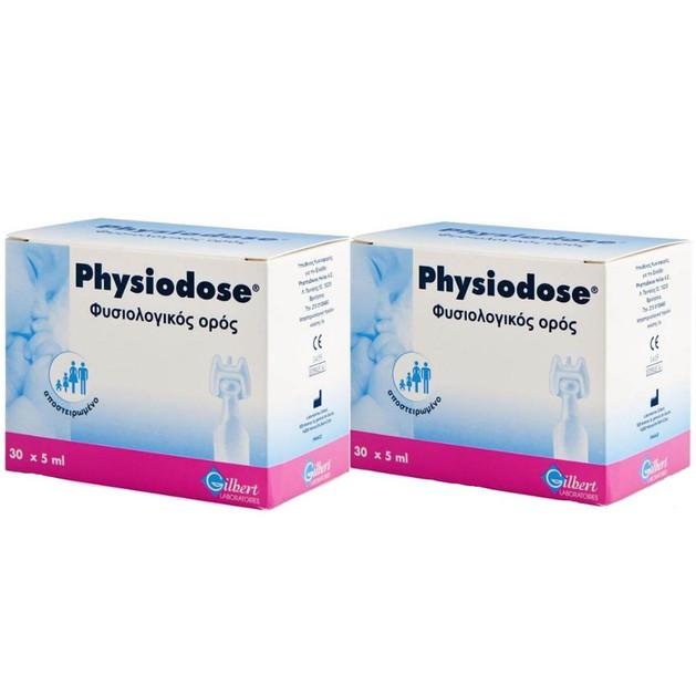Physiodose Πακέτο Προσφοράς Στείρος Φυσιολογικός Ορός σε Αμπούλες μιας Δόσης, για τη Ρινική & Οφθαλμολογική Υγιεινή 2 x 30x5 ml