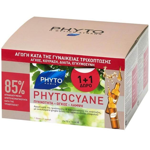 Phyto Phytocyane Πακέτο Προσφοράς Αγωγή με Αμπούλες Κατά της Τριχόπτωσης για Γυναίκες 2 x 12amp. x 7.5ml 1+1 Δώρο