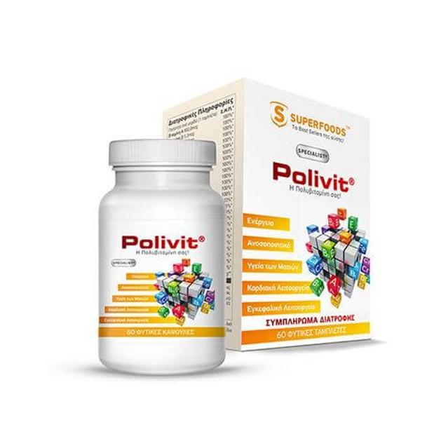 Superfoods Polivit Η Φυσική Πολυβιταμίνη Σας 60caps