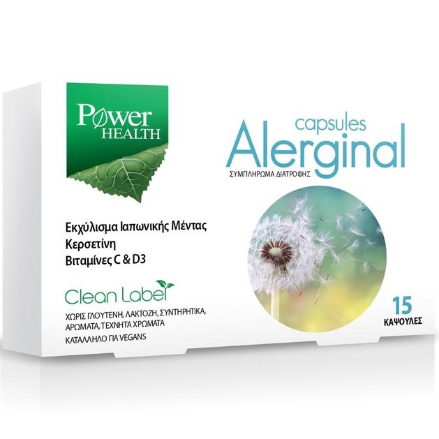 Power Health Algerinal Συμπλήρωμα Διατροφήςγια την Ανακούφιση των Συμπτωμάτων της Αλλεργίας15caps