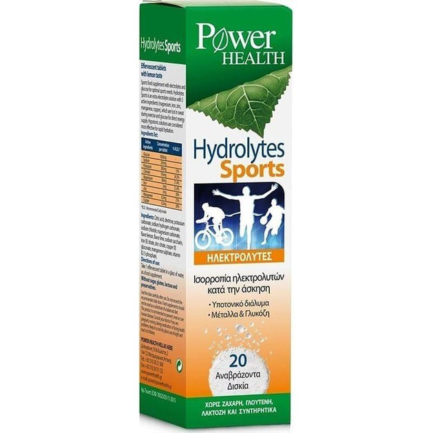 Power Health Hydrolytes Sports 20Effer.tabs