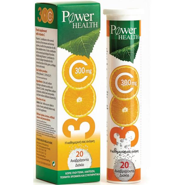 Δώρο Power Health Vitamin C 300mg Συμπλήρωμα Διατροφής Βιταμίνης C 20Effer.Tabs