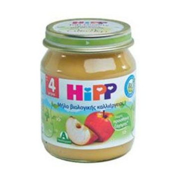 HiPP Βρεφική Φρουτόκρεμα Μήλου 125GR