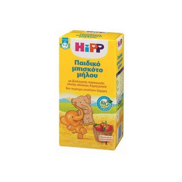 HiPP Παιδικά Μπισκότα Γεύση Μήλου Από Τον 12ο Μήνα Κουτί 150 gr - 29 τεμ