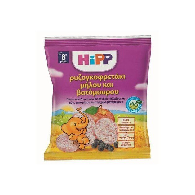 HiPP Παιδικό Ρυζογκοφρετάκι Βατόμουρου 35g