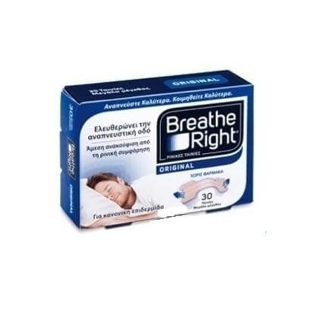 Breathe Right 30 Ταινίες Ρινική Απόφραξη
