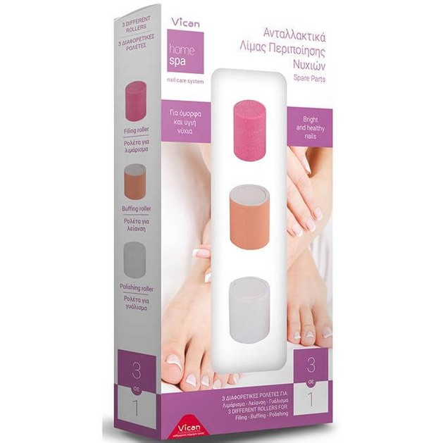 Vican Home Spa Spare Rollers Nail Care System 3 Ανταλλακτικές Κεφαλές