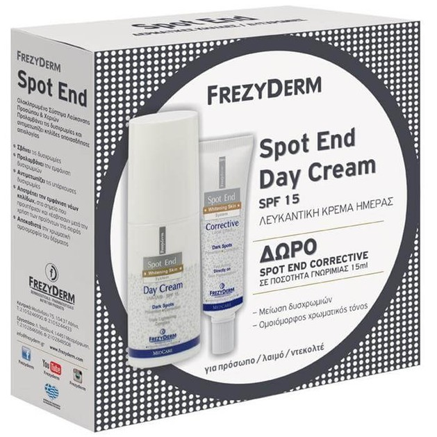 Frezyderm Πακέτο Προσφοράς Spot End Spf15 Day Cream 50ml & Δώρο Spot End Corrective 15ml