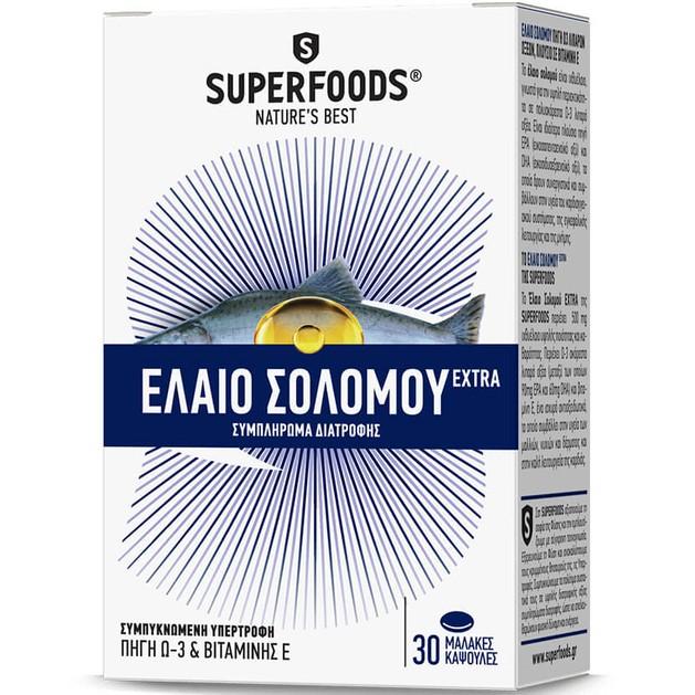 Superfoods Έλαιο Σολωμού Extra 30 Μαλακές Κάψουλες
