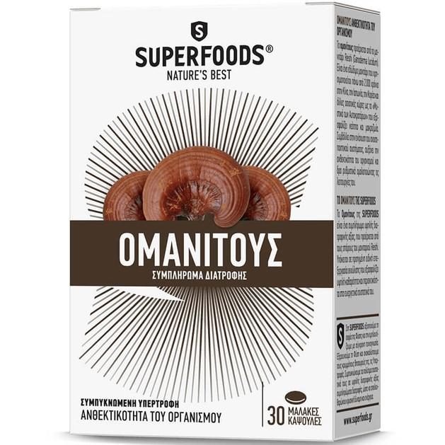 Superfoods Ομανίτους 30 Μαλακές Κάψουλες