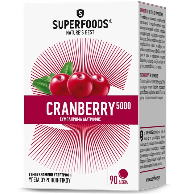 Superfoods Cranberry 5000, 90 Δισκία