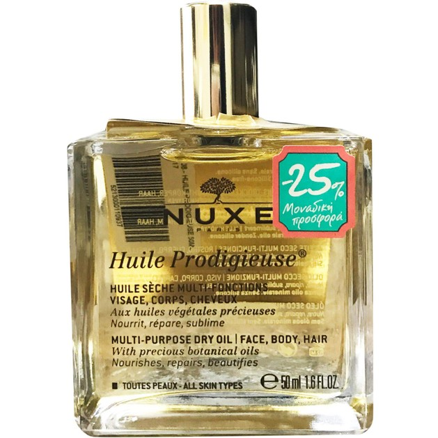 Nuxe Promo Huile Prodigieuse Ξηρό Λάδι για Πρόσωπο,Σώμα & Μαλλιά 50ml -25%