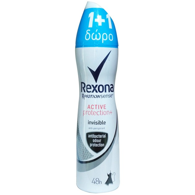 Rexona Women Πακέτο Προσφοράς Deodorant Spray Active Protection Fresh Αποσμητικό Σπρέι - Αντιιδρωτικό 48h 2x150ml 1+1 Δώρο
