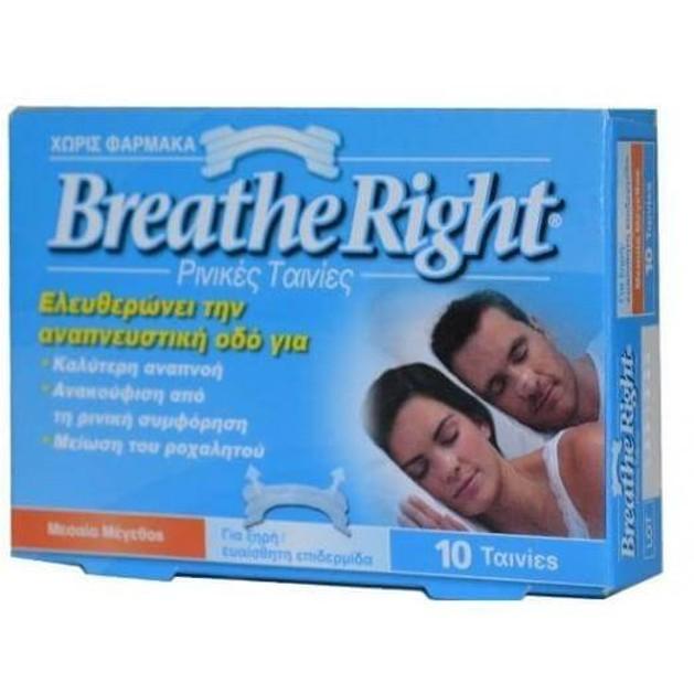 BreathRight Medium 10 Ταινίες
