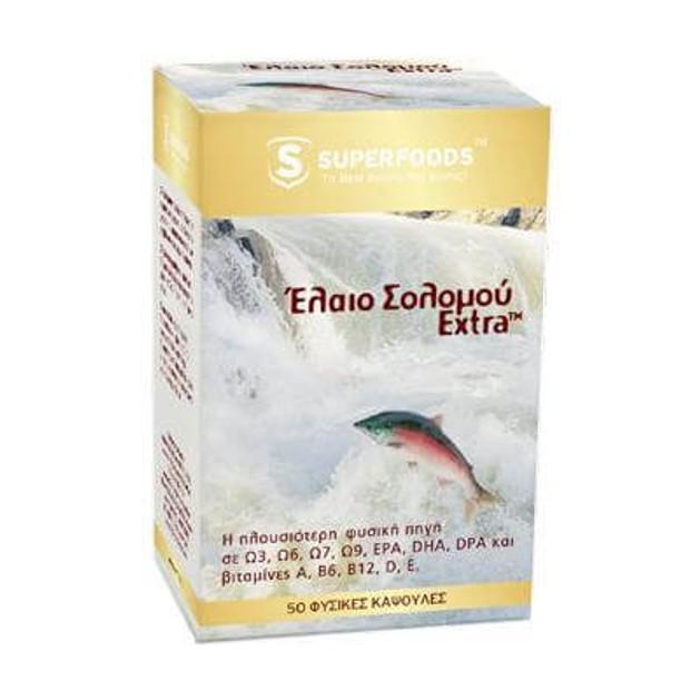 Superfoods  Έλαιο Σολομού Extra 50caps