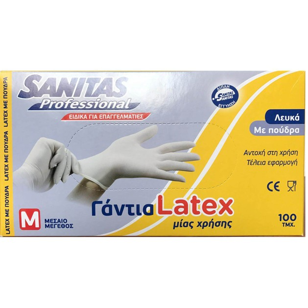 Sanitas Professional Γάντια Latex μίας Χρήσης Ειδικά για Επαγγελματίες, Λευκά με Πούδρα 100τμχ