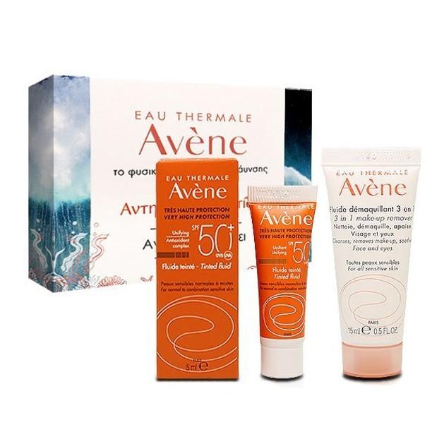 Δώρο Avene Eau Thermale Tinted Fluide Spf50+, 5ml & Fluide Demaquillant 3 in 1, 15ml