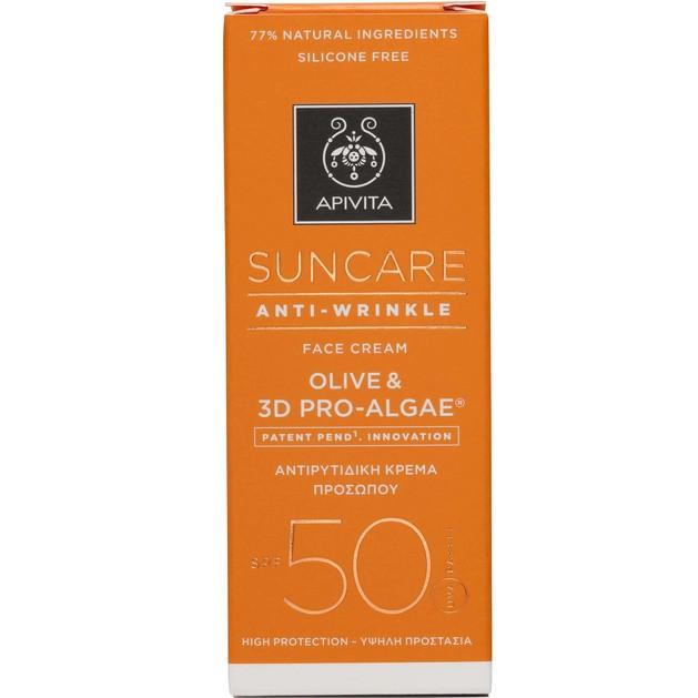 Δώρο Apivita Suncare Anti-Wrinkle Face Cream With Olive & 3D Pro-Algae Spf50, 15ml