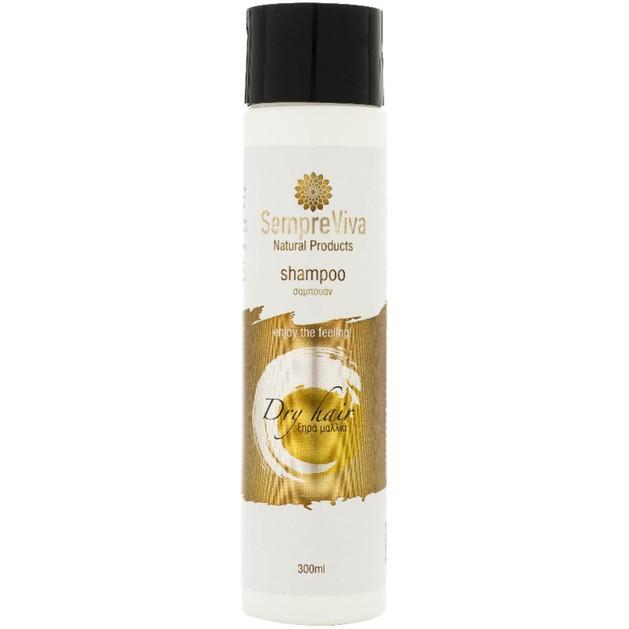 SempreViva Shampoo Dry Hair Σαμπουάν για Ξηρά Μαλλιά 300ml