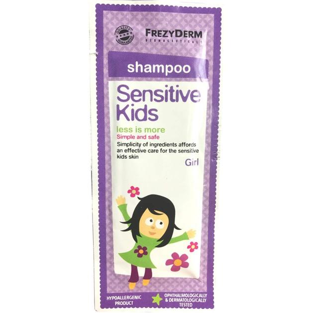 Δώρο Frezyderm Sensitive Kids Shampoo for Girls Εξειδικευμένο Σαμπουάν για Κορίτσια 5ml