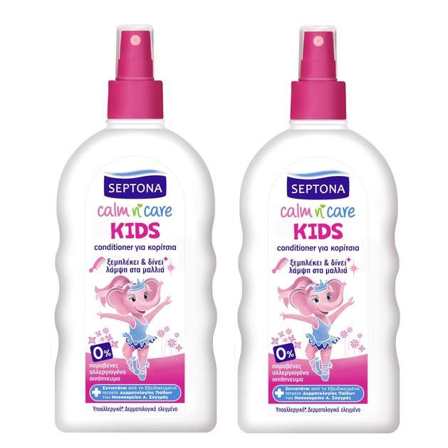Septona Πακέτο Προσφοράς Kids Calm n\' Care Conditioner για Κορίτσια που Ξεμπλέκει & Δίνει Λάμψη στα Μαλλιά 2x200ml 1+1 Δώρο