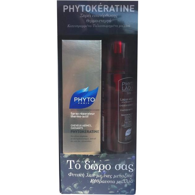 Phyto Πακέτο Προσφοράς Phytokeratine Spray Thermo-Actif 150ml & Δώρο Phytolaque Soie Φυτική Λακ με Ίνες Μεταξιού 100ml