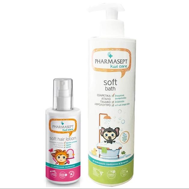 Pharmasept Σειρά Περιποίησης για το Παιδί Kid Care Soft Hair Lotion 150ml & Kid Care Soft Bath 500ml