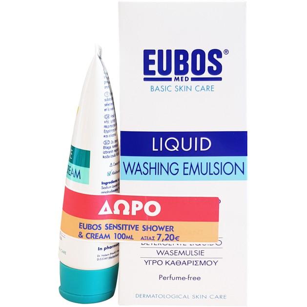 Eubos Πακέτο Προσφοράς Liquid  Washing Emulsion Blue Υγρό Καθαρισμού 200ml & Δώρο Sensitive Shower & Cream Travel Size 100ml