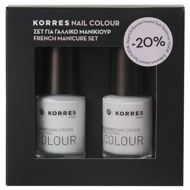 Korres Nail Colour French Manicure Set 10ml