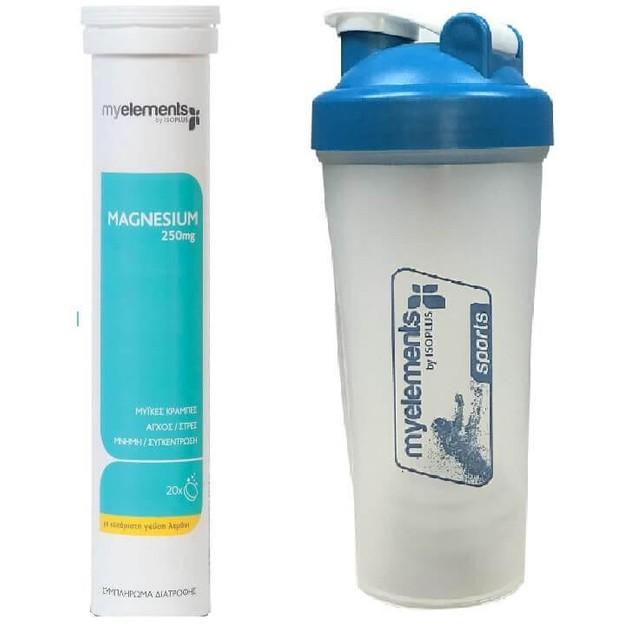 Δώρο My Elements Magnesium 250mg Συμπλήρωμα Διατροφής για Τόνωση Μυϊκού & Νευρικού Συστήματος 20Effer.Tabs & Sports Shaker 600ml