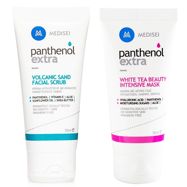 Δώρο Medisei Panthenol Extra Volcanic Sand Facial Scrub 50ml & White Tea Beauty Intensive Mask 50ml