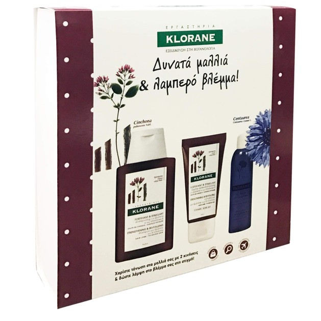 Klorane Shampooing a la Quinine 100ml & Baume Apres Shampooing 50ml & Demaquillant 25ml