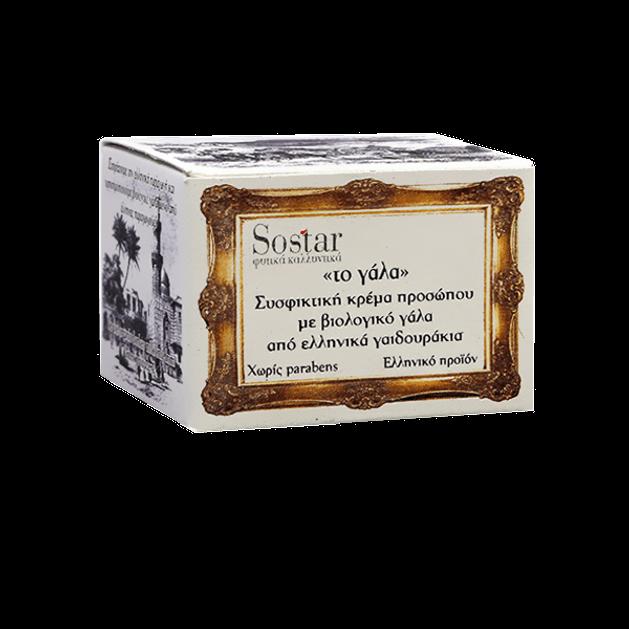 Sostar Συσφικτική Κρέμα Προσώπου με Βιολογικό Γάλα Γαϊδούρας 50ml