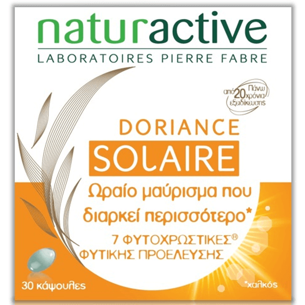Naturactive Doriance Solaire Συμπλήρωμα Διατροφής για Βαθύτερο Μαύρισμα 30caps