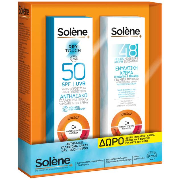 Solene Promo Pack Body Spray Spf50 Dry Touch Υψηλή Προστασία Σώματος μη Λιπαρής Υφής 150ml & Δώρο After Sun Cream 150ml
