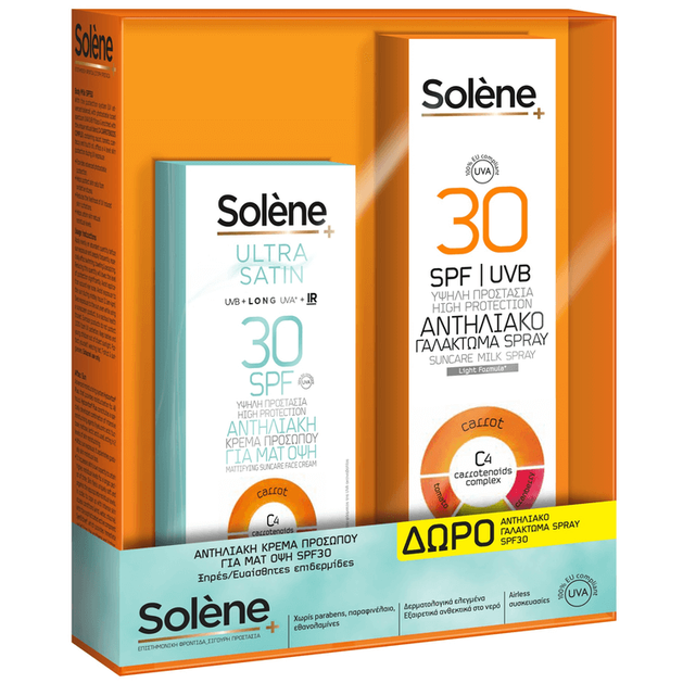 Solene Promo Pack Ultra Satin Mattifying Suncare Face Cream Spf30  Ξηρές-Ευαίσθητες 50ml & Δώρο Suncare Milk Spray Spf30 150ml