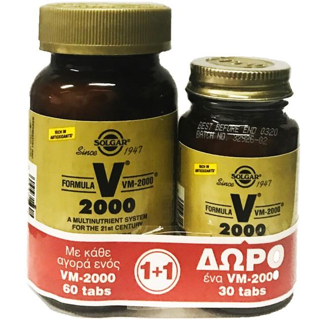 Solgar Πακέτο Προσφοράς Formula VM-2000  60 tabs & 30 tabs Δώρο