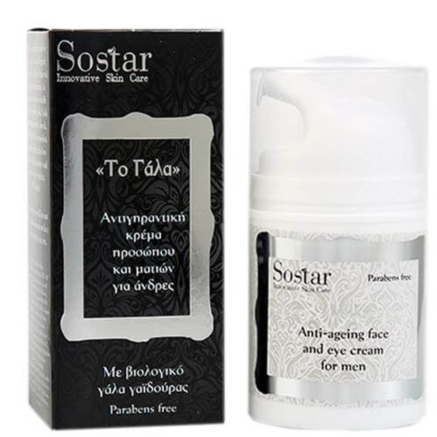 Sostar Το Γάλα Αντιγηραντική Κρέμα Προσώπου & Ματιών για Άνδρες με Βιολογικό Γάλα Γαιδούρας 50ml
