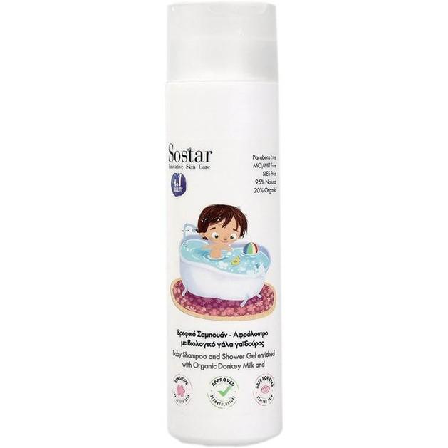 Sostar Baby Shampoo & Shower Gel 250ml