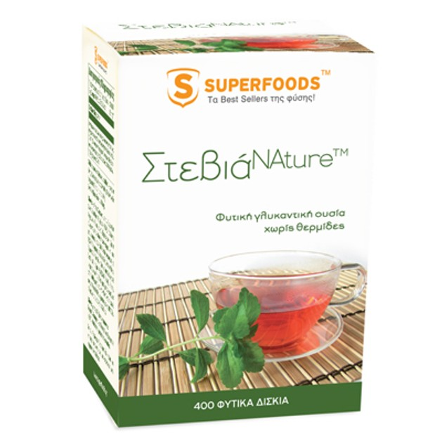Superfoods  Στεβιάνα   Super Γλυκιά Ζωή