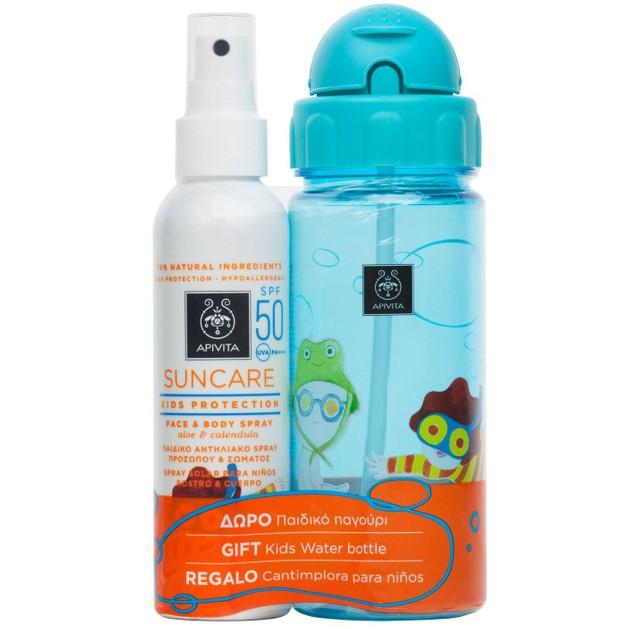 Apivita Πακέτο Προσφοράς Suncare Kids Protection Face & Body Spray Spf50 με Αλόη & Καλέντουλα 150ml & Δώρο Παιδικό Παγούρι