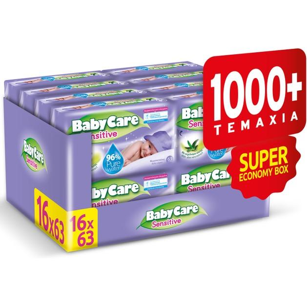 BabyCare Super Economy Box Sensitive Baby Wipes 16x63 Wipes