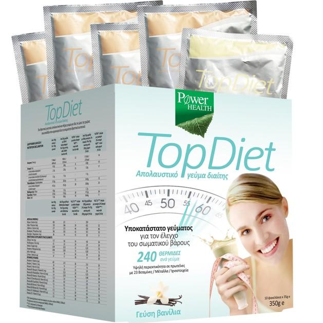 Δώρο Power Health Top Diet Υποκατάστατο Γεύματος για τον Έλεγχο του Σωματικού Βάρους 5sachet x 35gr