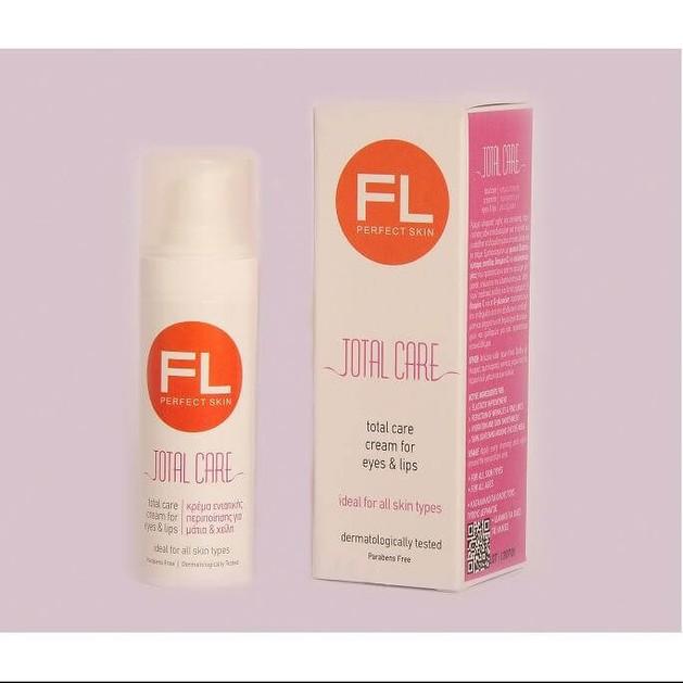 FL Products Total Care Cream For Eyes & Lips Κρέμα Εντατικής Περιποίησης Για Μάτια & Χείλη 30ml