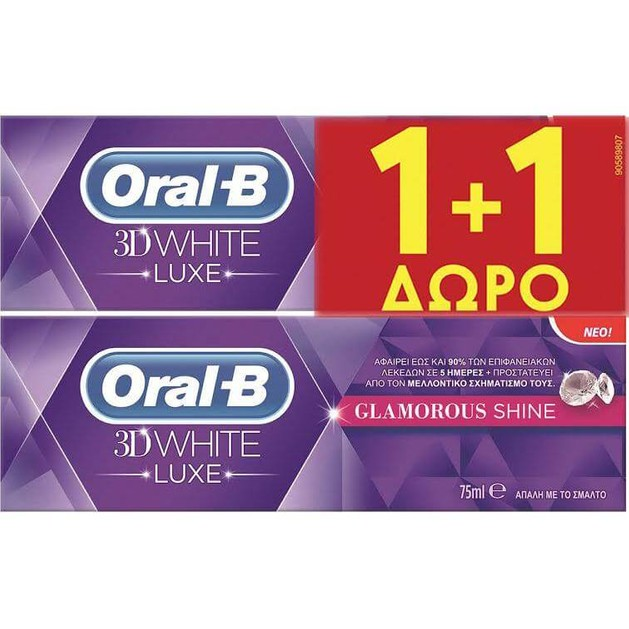 Oral B Πακέτο Προσφοράς 3D White Luxe Glamorous Shine Οδοντόκρεμα Μοναδική Φόρμουλα Λεύκανσης για Λαμπερό Χαμόγελο 1+1 Δώρο 75ml