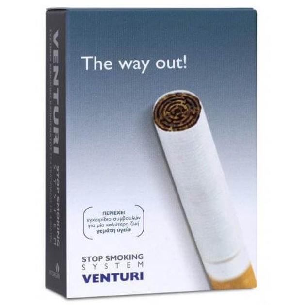 Venturi Stop Smoking System Επαναστατικό Σύστημα Σταδιακής Διακοπής Καπνίσματος,4 Φίλτρα