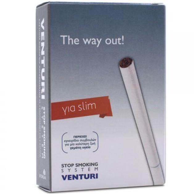 Venturi Stop Smoking System Σύστημα Διακοπής Καπνίσματος για Slim Τσιγάρα 4 Τεμάχια