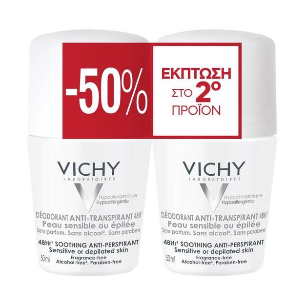 Vichy Promo Deodorant Sensitive 48ωρο Roll-On για Ευαίσθητες / Αποτριχωμένες Επιδερμίδες  2 x 50ml  Το 2ο στη Μισή Τιμή