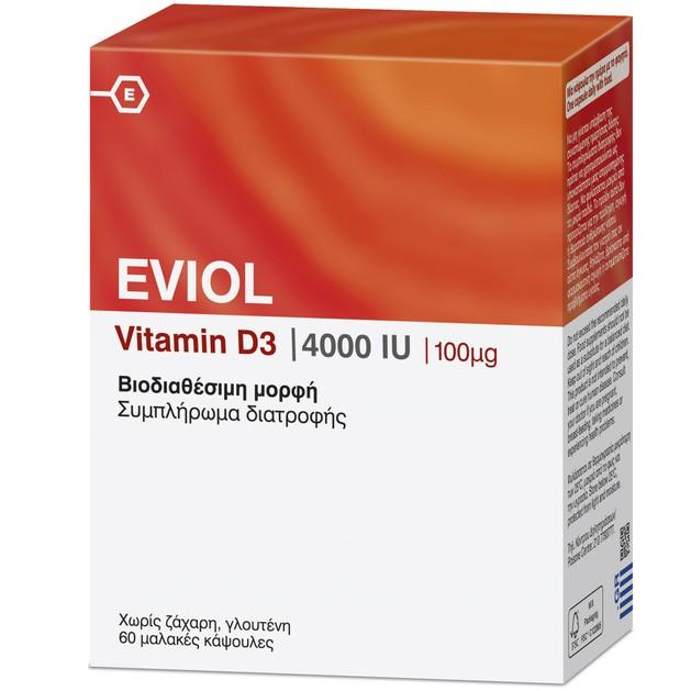 Eviol Vitamin D3 4000IU/100μgΣυμπλήρωμα Διατροφής για την Φυσιολογική Απορρόφηση του Ασβεστίου από τον Οργανισμό 60 Soft.Caps
